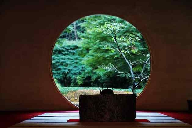 Té, puerta y jardín en Japón
